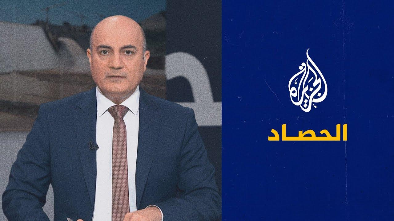 الحصاد - جدل في العراق بسبب الوجود الأجنبي والرئيس التونسي يجمد البرلمان  - نشر قبل 4 ساعة