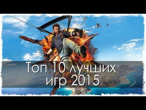ТОП 10 ИГРЫ 2016 ДЛЯ МОЩНЫХ ПК +(СCЫЛКА НА СКАЧИВАНИЕ)