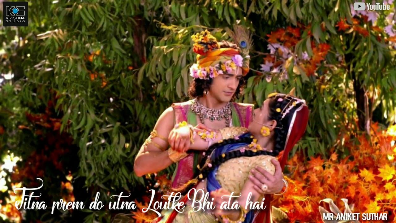 Radha Krishna serial new dialogue WhatsApp status video HD ...