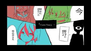 Music,Illustration:椎名もた(ぽわぽわP) http://siinamota.com/ 2015....