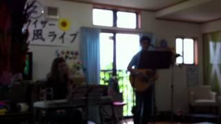 2012/07/21 デイサービスひまわりにて、ライブを実施しました。