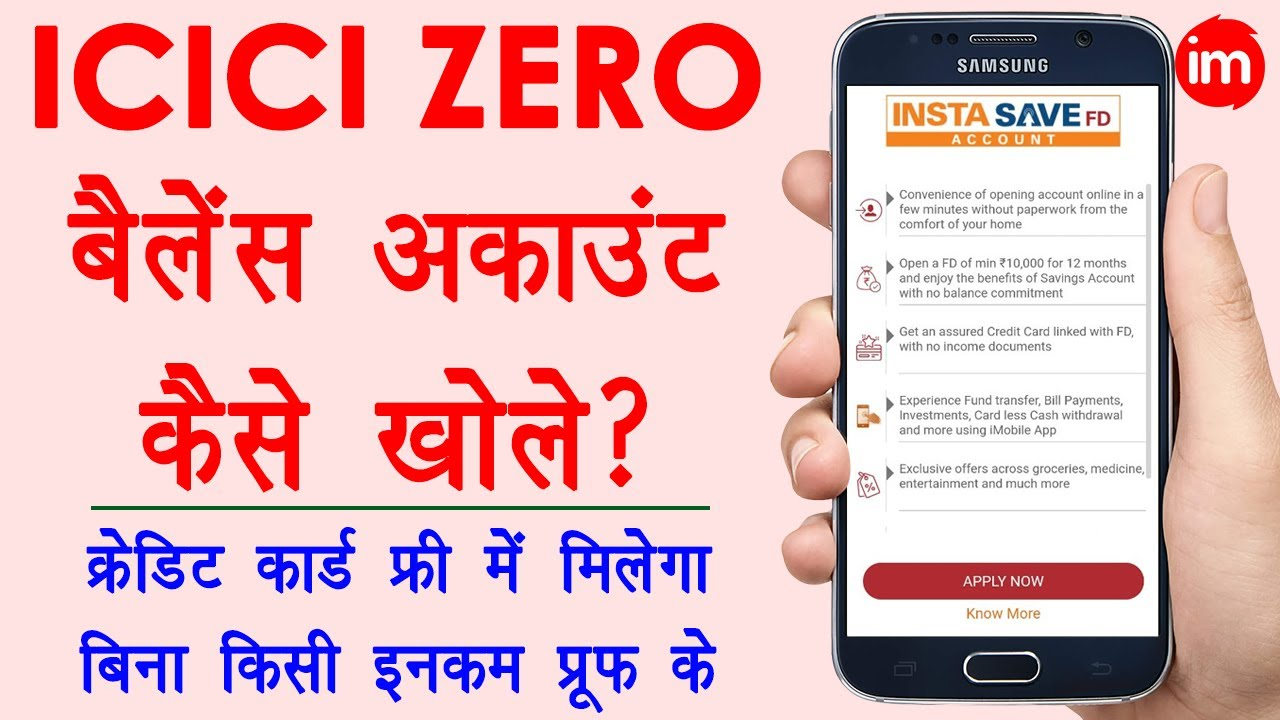 open icici zero balance account online 2020 - icici instasave fd account | icici credit card apply