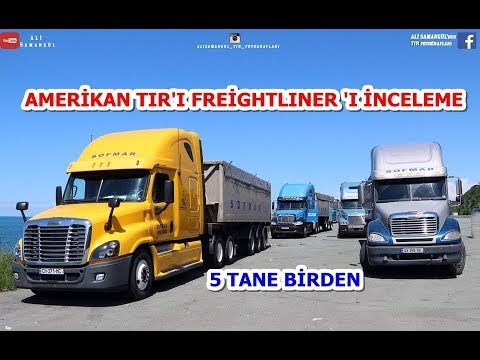INVESTIGATION OF AMERICAN GREEN FREIGHTLINER 5 TANE