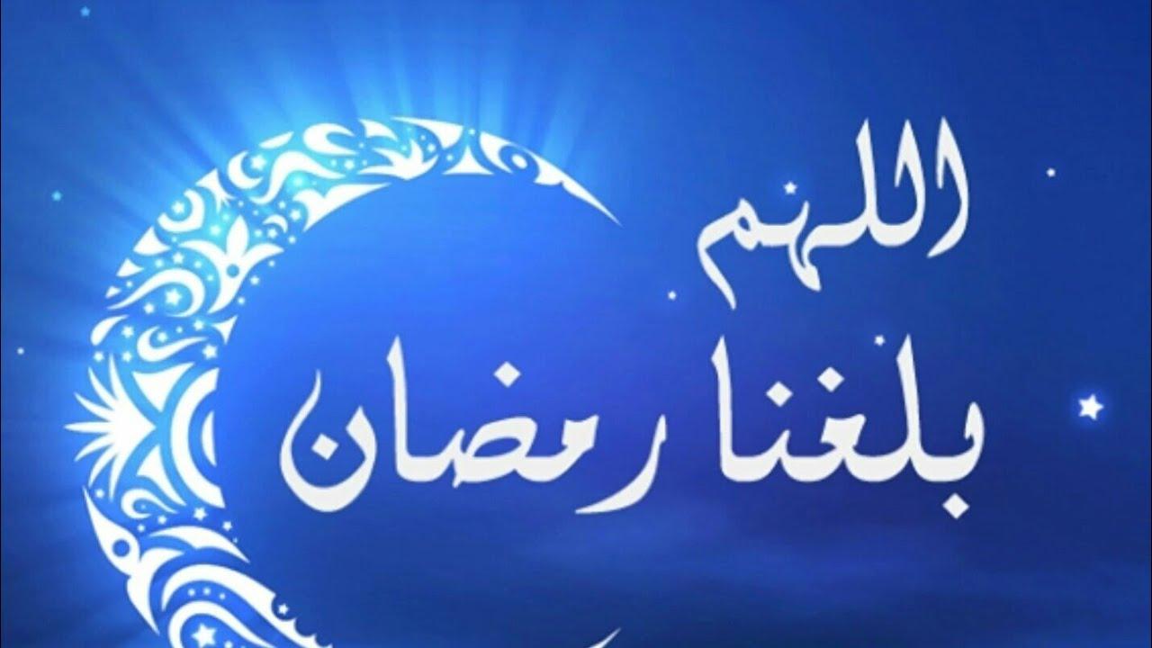 أجمل نشيد عن شهر رمضان المبارك رمضان اهلا وتجلى النور Youtube