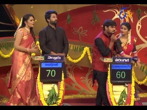 Star Mahila   14th August 2017   Full Episode   ETV Telugu