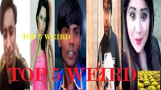 ৫ জন অসনীল সুপার star যে ভাবে. jacqueline Mithila with TOP 5 WEIRD,HERO ALOM,Tuntuni Adrita,Tousif