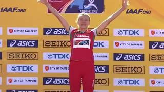 Карина Таранда - чемпионка мира среди юниоров