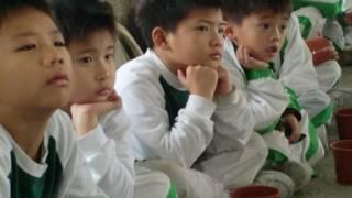 100209_聖文德環保體驗日_WMV_HD.wmv