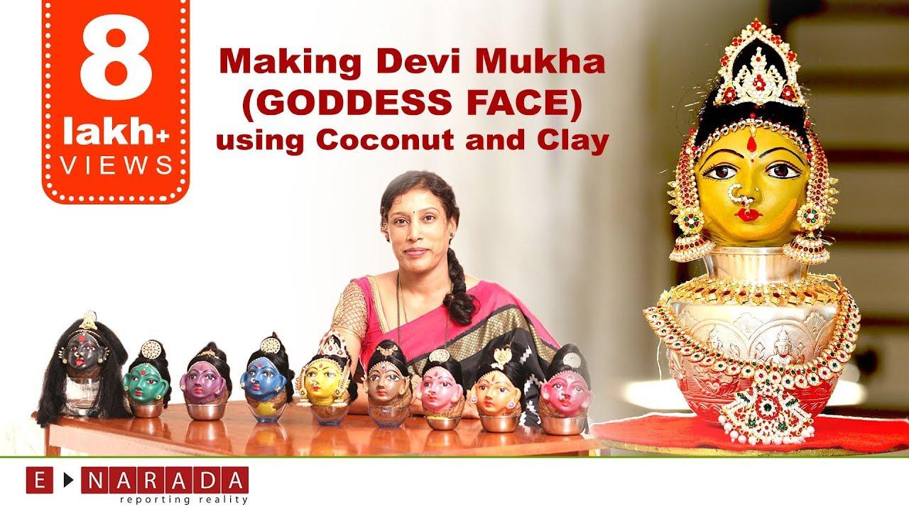 How to make Devi face using Coconut & clay   ಮಹಾ ಲಕ್ಷ್ಮಿ ಗೌರಿ ದೇವಿ ಅವರನ್ನು  ಮಾಡುವ ವಿಧಾನ by Mamatha