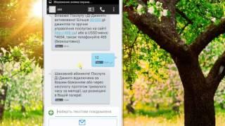 Скачать бесплатно музыку на телефон самсунг через смс