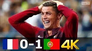 ملخص مباراة نهائي اليورو البرتغال vs فرنسا 1-0 | فرحة رونالدو بالهدف المدمر | جنون عصام شوالي HD