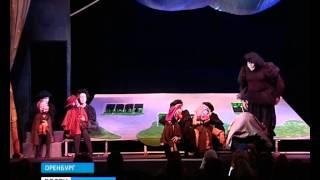 Спектакль о человеческом счастье: в Оренбурге состоится премьера комедии Шекспира