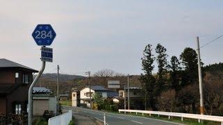 【岩手県道】284号花巻田瀬線