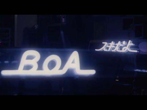 BoA  「スキだよ -MY LOVE-」Image Movie