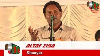 Altaf Ziya, Wadala Mushaira, 09/04/2016, Con.  HAFIZ ZUBAIR, Mushaira Media