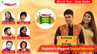 Mixed Garba l RJ Kunal & RJ Puja l નવરાત્રી Special l Mirchi Rock n Dhol