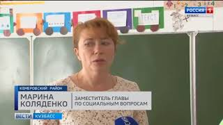 31. 07. 2017 Школы Кемеровского района готовят к 1 сентября