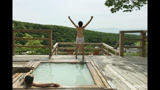 松川屋那須高原ホテル≫ ≪MATSUKAWAYA NASUKOGEN HOTEL≫ (JP)http://www....