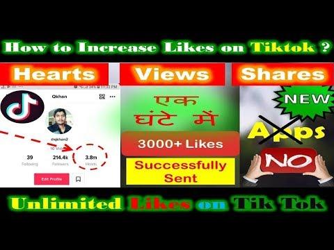How To Increase Likes On Tik Tok - Free Tik Tok Likes Hack - Get