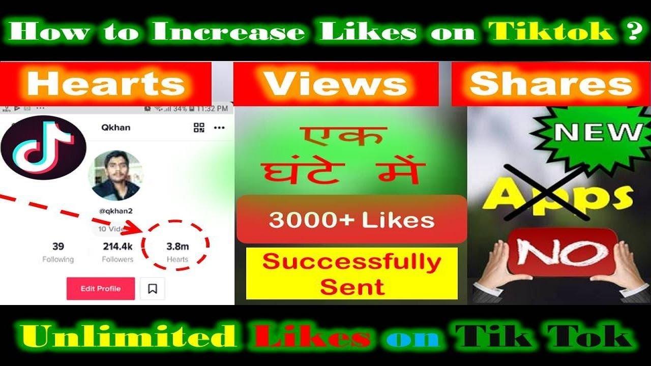 How To Increase Likes On Tik Tok - Free Tik Tok Likes Hack - Get Unlimited  Real Likes on Tik Tok