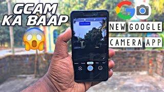 New Google Camera App: Best GCam Alternative 2019 (Hindi)