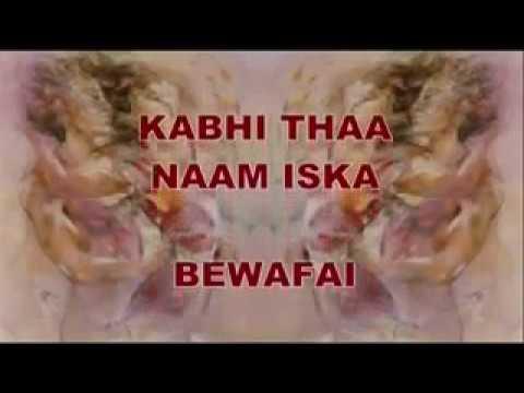 Mohabbat Ab Tijarat (Arpan) love aall hindi karaoke