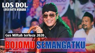 Download lagu PENGAJIAN GUS MIFTAH TERLUCU 2020 - BOJOMU SEMANGATKU