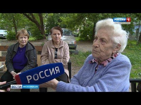 В Твери жители Заволжского района жалуются на отсутствие горячей воды