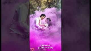 Neeyum enna neengi pona song |female version| 100% Love