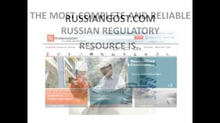 www.russiangost.com - Best resource for Russia government regulations, standards, norms, codes, laws