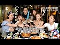 秘密夜市※在地人不跟你說【RayTV】在家遊台灣