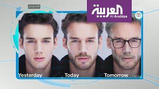 تفاعلكم | تحذيرات من تطبيق Face App وتحدي صور التقدم في العمر