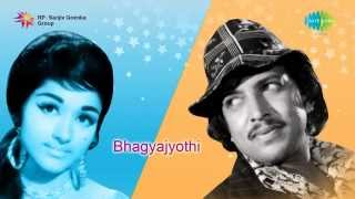 Bhagya Jyothi | Gudi Seradha song