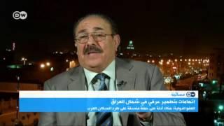 كفاح محمود: تقرير منظمة العفو الدولية مدفوع الثمن