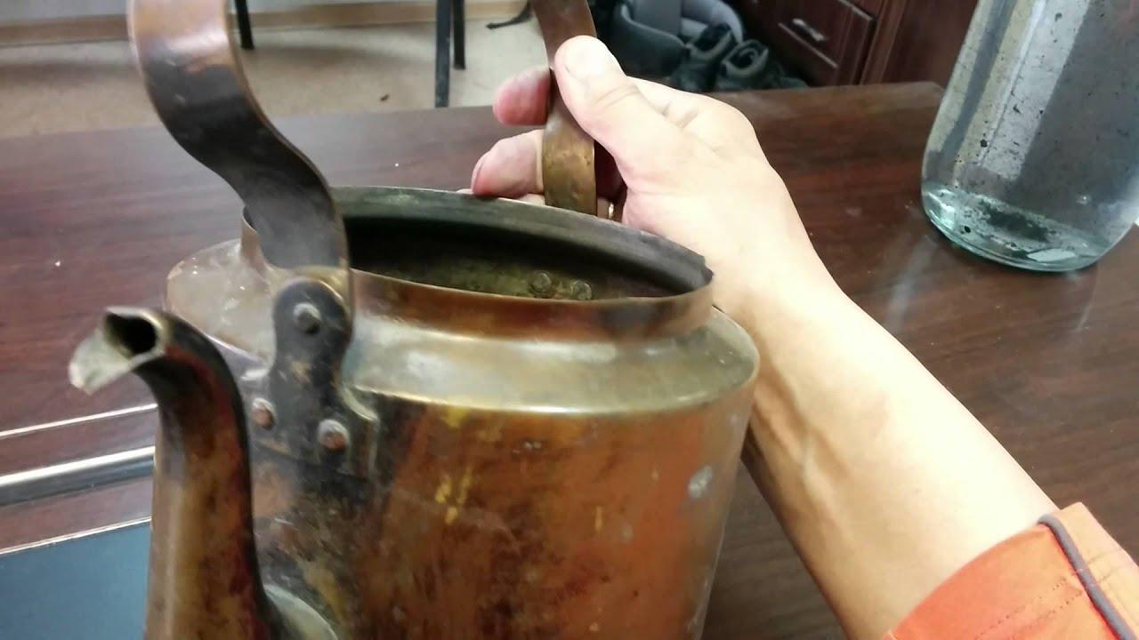 Как почистить медную посуду быстро - YouTube