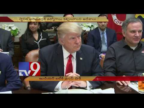 Trump shock to Indian IT Sector - TV9