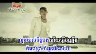 rous kmean oun min ban by serey mon ( sunday 94 ) cd 106