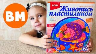 ВМ: Живопись пластилином ЛОРИ | Painting with plasticine LORI
