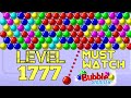 बबल शूटर गेम खेलने वाला | Bubble shooter game free download | Bubble shooter Android gameplay #90