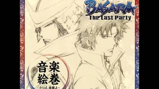 From Sengoku BASARA Last Party OST.