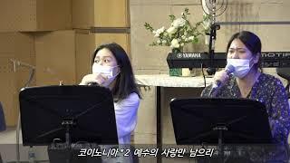 [예언적중보/강남OPR] 정은채 / 미디어, 문화예술