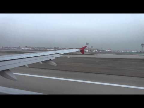 Рейс Стамбул Москва 11 11 2014г  в 16:35