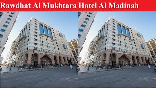 Rawdhat Al Mukhtara Hotel Al Madinah