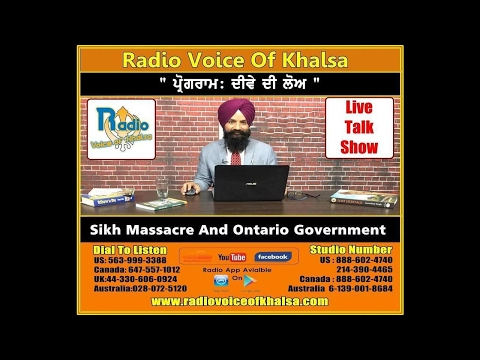 Surinder Singh Talking About Sikh Massacre And Ontario Government