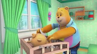 [Bölüm 4]Eğlenceli Çocuk Filmleri - Ayı Aile Karikatür - U & Bear Aile