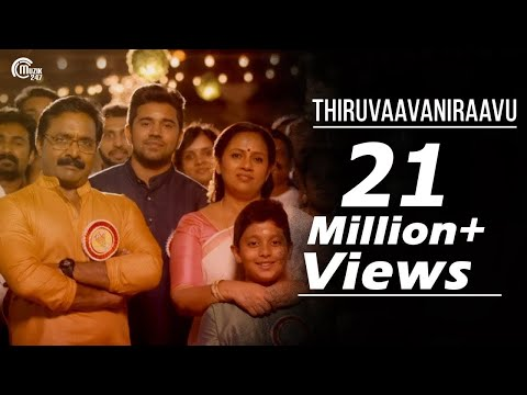 Thiruvaavaniraavu Video Song | Jacobinte Swargarajyam | Nivin Pauly,Vineeth Sreenivasan,Shaan Rahman