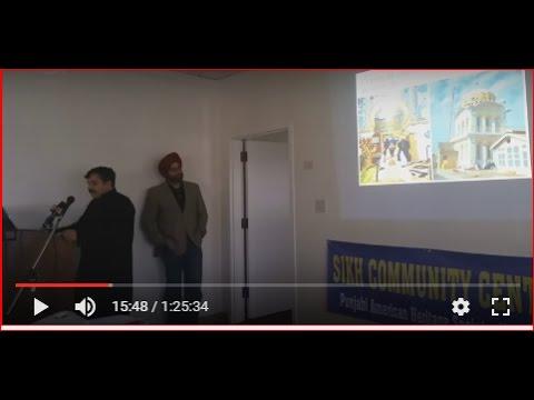 Baixar Sikh Forum Wolverhampton - Download Sikh Forum