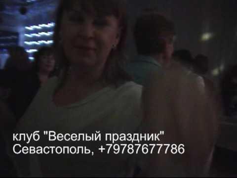 Православные знакомства . РФ