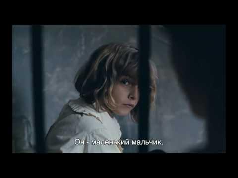 Детство лидера / The Childhood Of A Leader - трейлер 2016 (Русский)