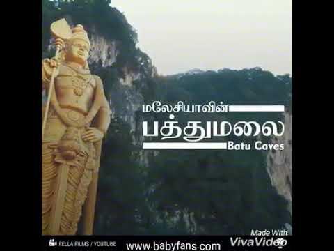 Tamil Kadavul Murugan In Malesya